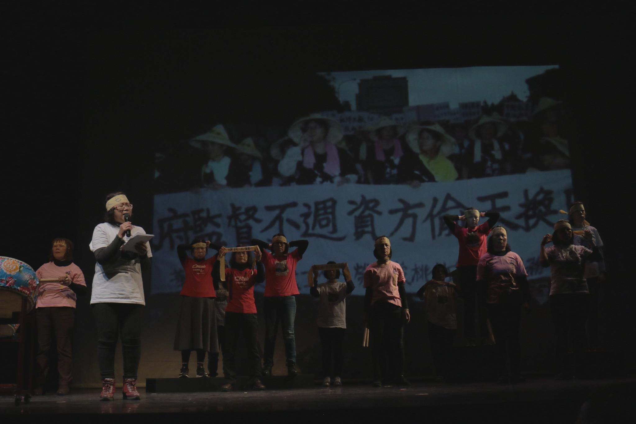 陳映真追思文藝晚會演繹《工人邱惠珍》。