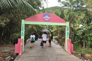 Sibale island - Poblacion to San Vicente