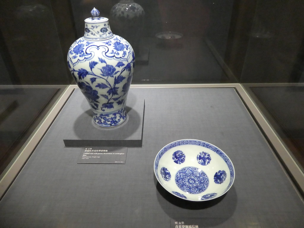Ming vase in the National Palace Museum, Taipei