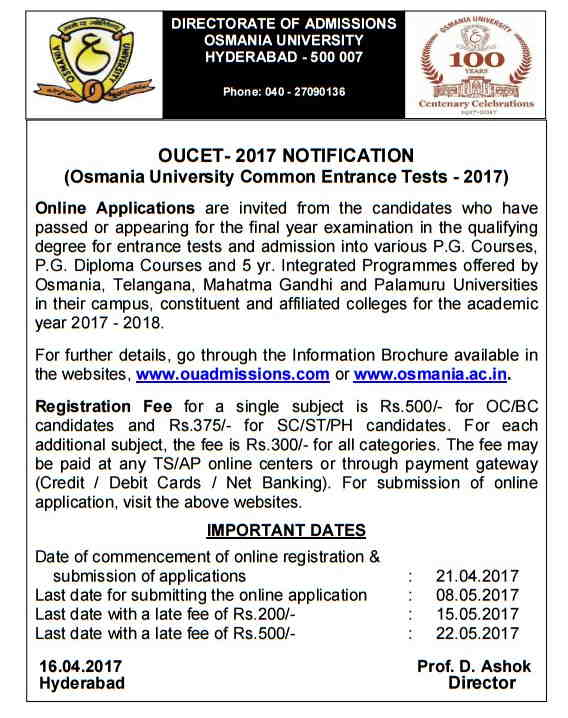 OUCET 2017 Official Notification