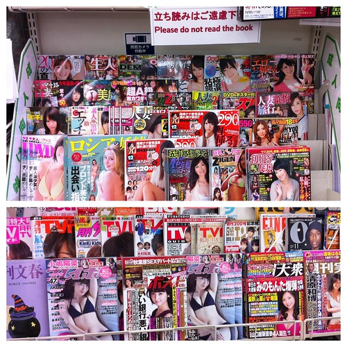 Japanese Magazine Are Soft Porn Overload  And Their -4134