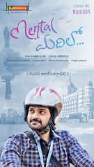 Mental Madhilo Movie Wallpapers