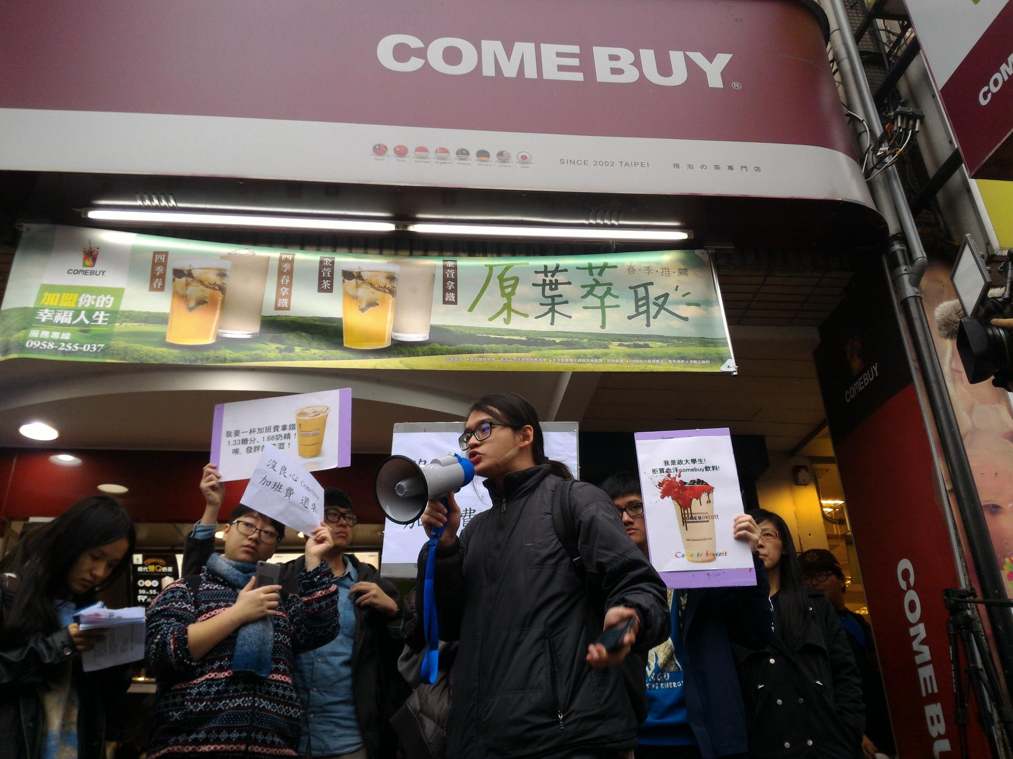 政大勞促會在COMEBUY政大店前發起癱瘓、抵制行動。(攝影:曾福全)