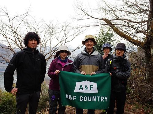 A&Fカントリー関東野外イベント 「ピクニック気分で春のお花見ハイキング」