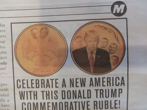 Commemorative Ruble