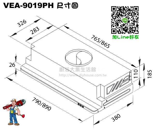 VEA-9019PH
