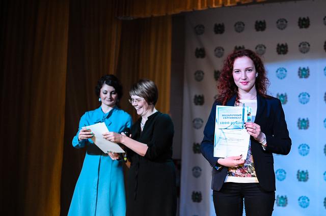 2017 Творческая лаборатория и награждение победителей конференции