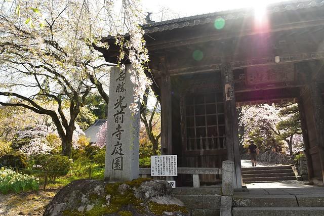 長野県駒ヶ根市・光前寺