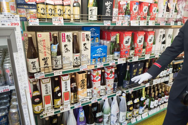 itoigawa_niigata-122