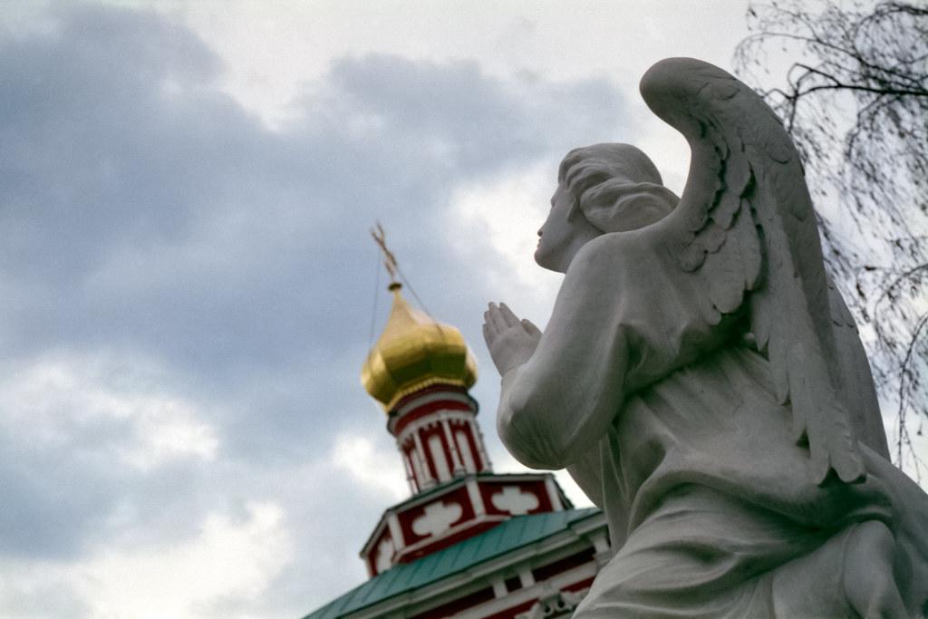 «Prayer» / «Orationis»