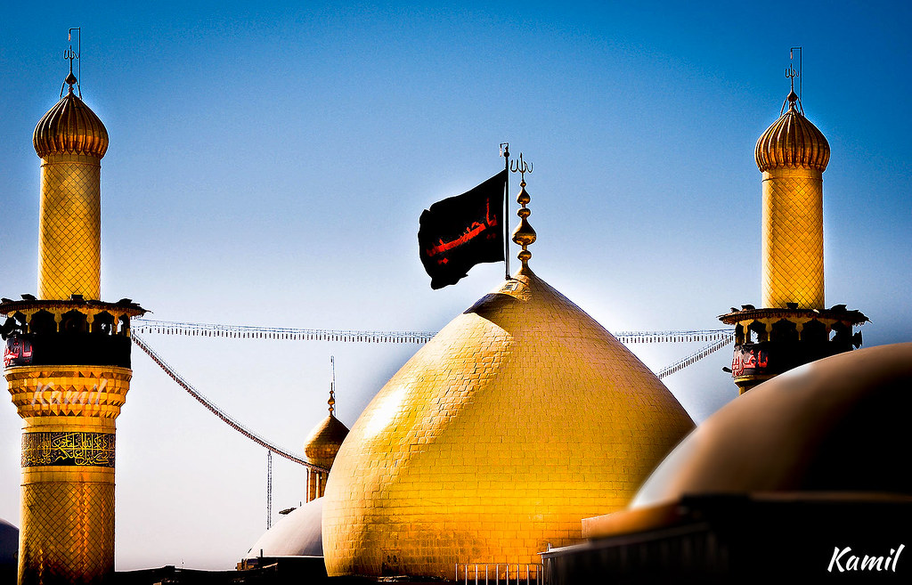 """Gifts From Imam Ali Naqi: Dua And Ziarat"""