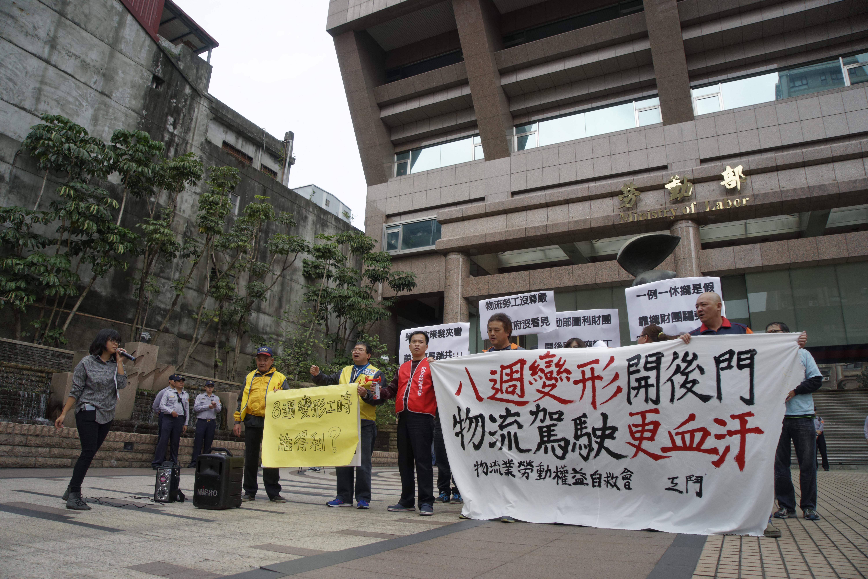 貨運駕駛抗議勞動部將物流業納入變形工時。(攝影:張宗坤)