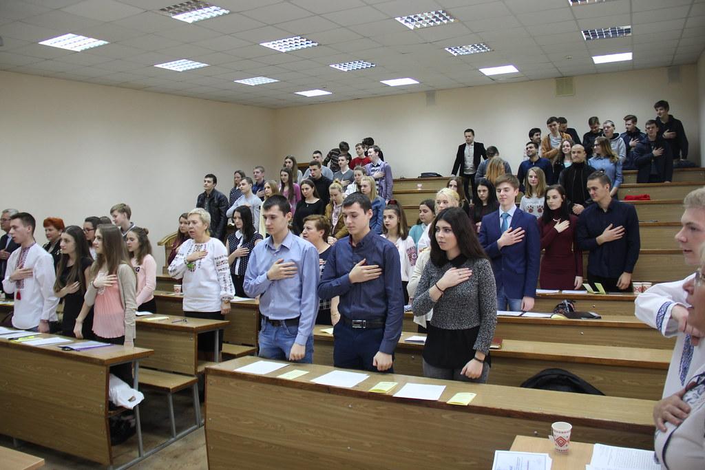 Викладацько-студентська конференція / 24.03.2017