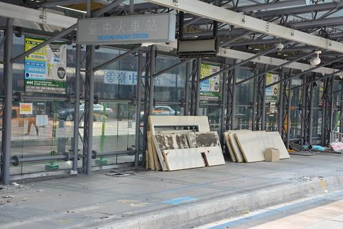 台中BRT:A01臺中火車站拆除