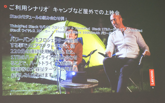 LenovoT&T201703-81.jpg