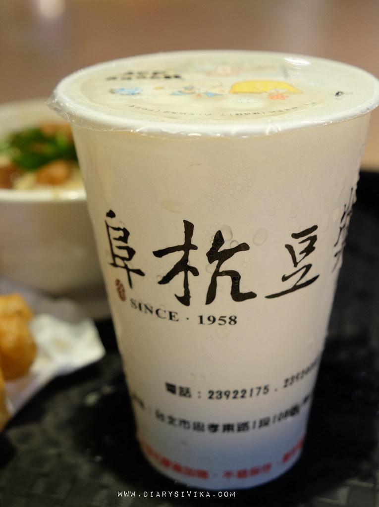 fuhang soy milk 7