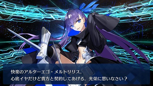 Screenshot_2017-05-03-14-42-21-959_com.aniplex.fategrandorder
