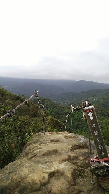 3.奇岩展望