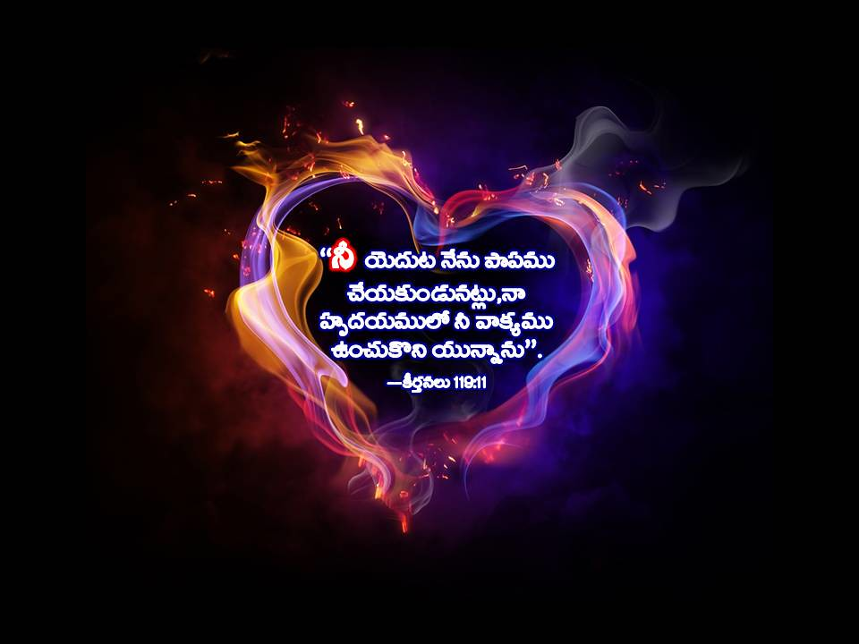 telugu bible verses images