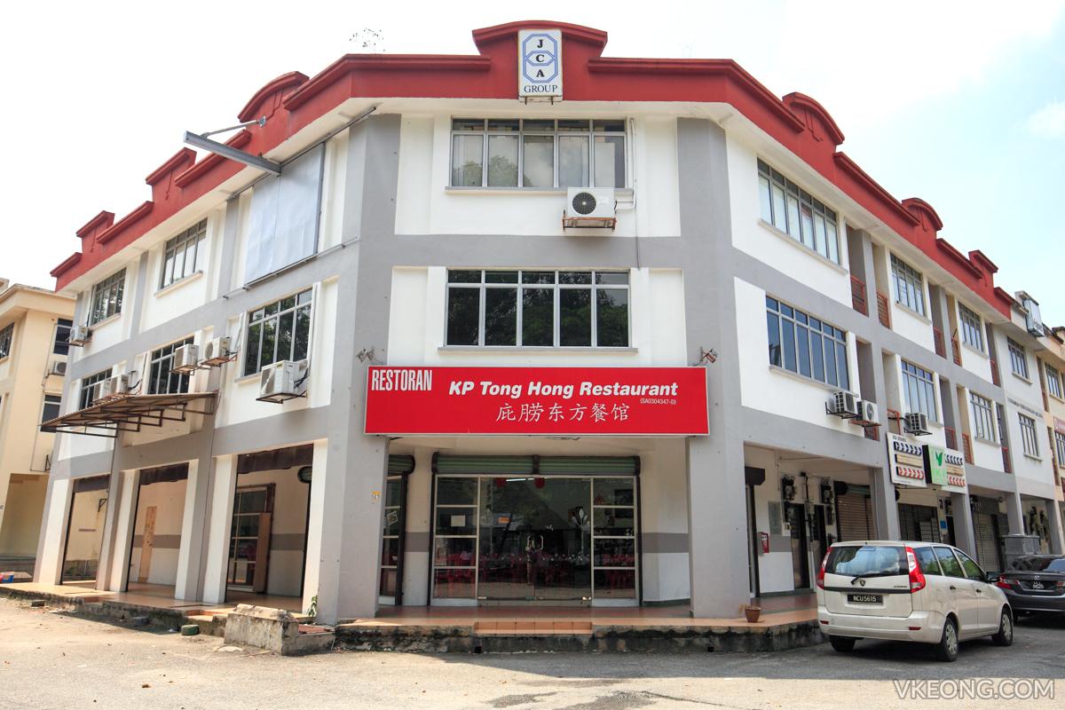 KP Tong Hong Restaurant Puchong