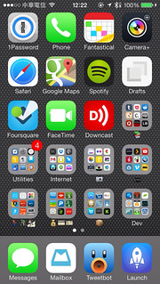 My home screen | by @ayn