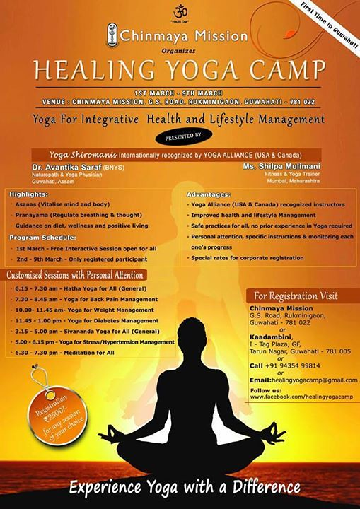 We are happy to invite you to the Healing Yoga Camp to exp ...