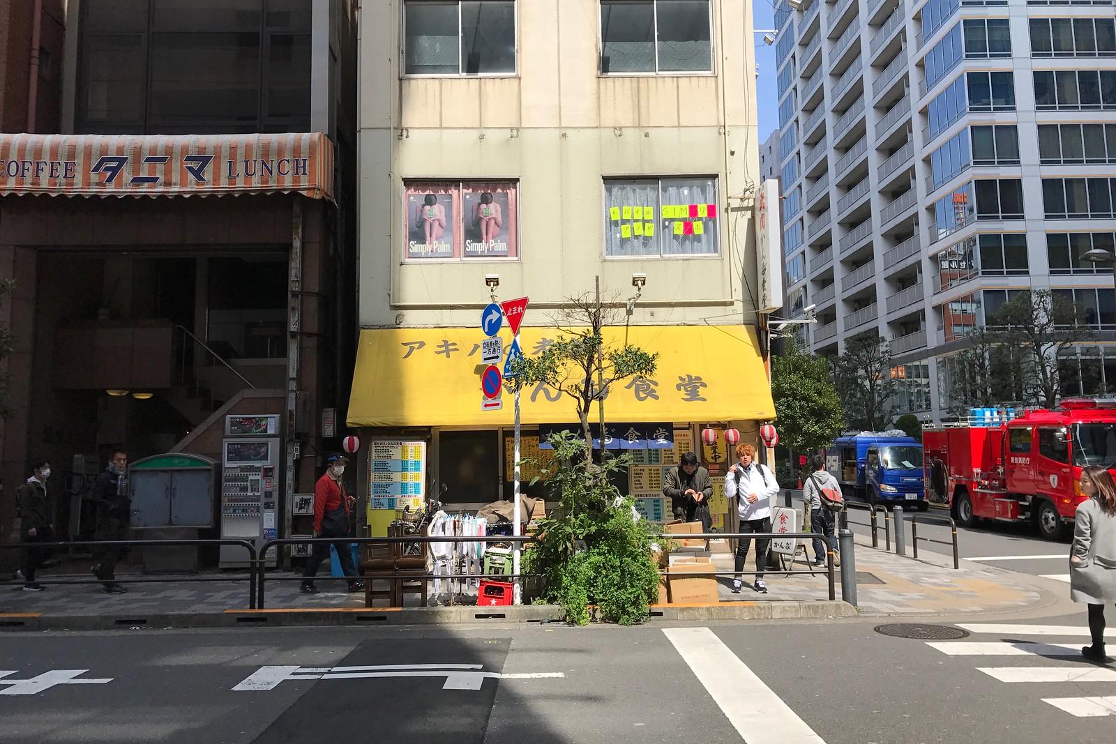 Akihabara mobileplaza