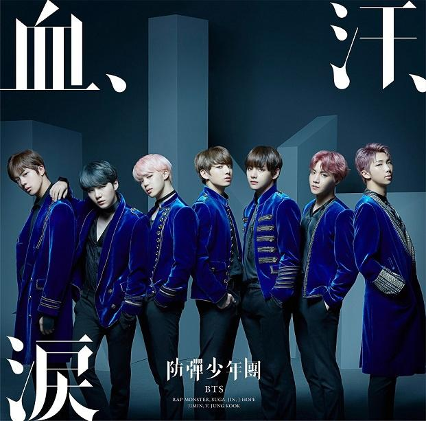 Image result for bts blood sweat and tears japanese version