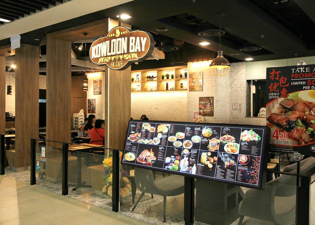 九龙湾香港咖啡馆