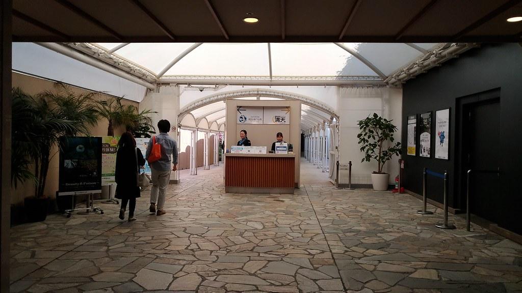 サンシャイン水族館の入り口