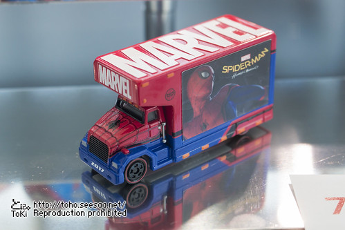 Marvel_Ex_02-30