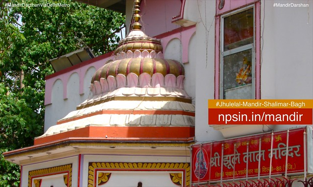 Shri Jhulelal Mandir