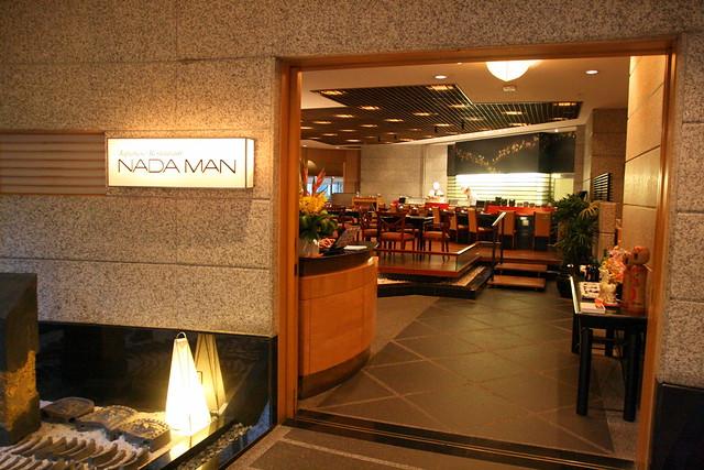 Nadaman at Shangri-La Singapore