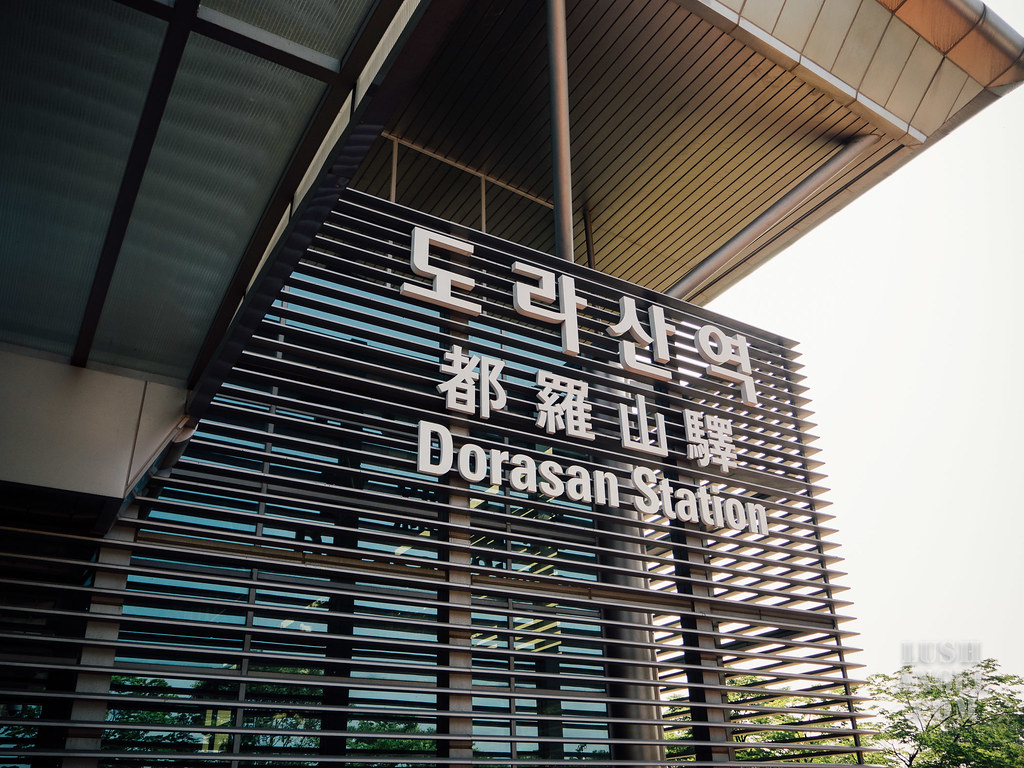 korea-dorasan-station