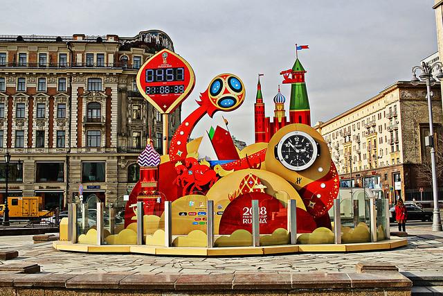 Часы отсчета Чемпионата мира по футболу