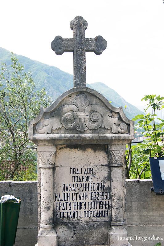 Надгробный памятник семьи Николич