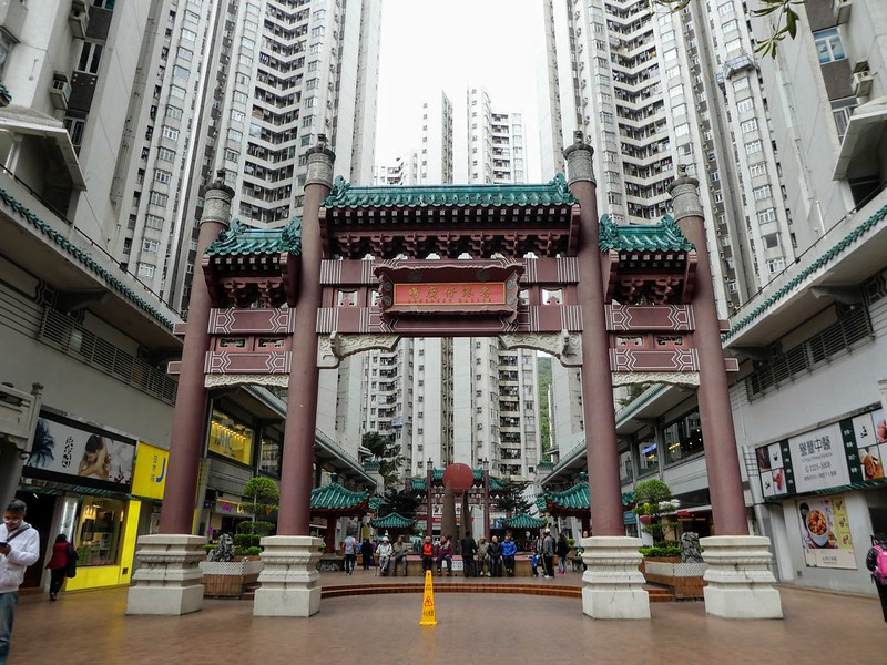 Chinese Arch, Aberdeen Square, Hong Kong