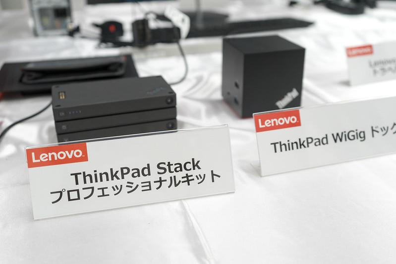 LenovoT&T201703-7.jpg