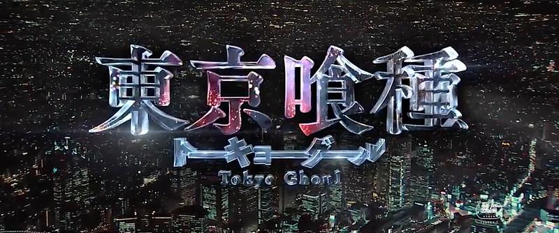 Tokyo Ghoul Screengrab
