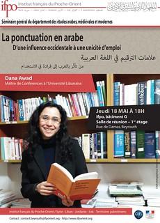 La ponctuation en arabe : d'une influence occidentale à une unicité d'emploi