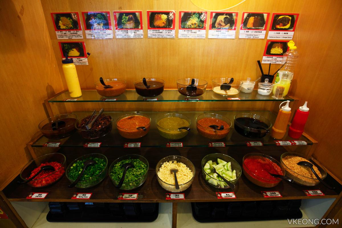 EatMor Paradise Sauce Station