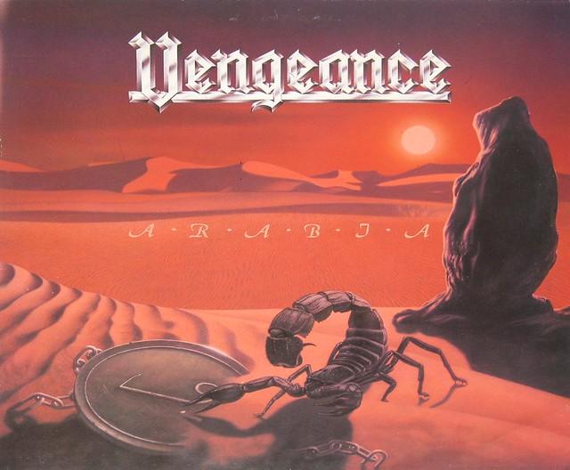 "Vengeance Ariaba 12"" vinyl LP"