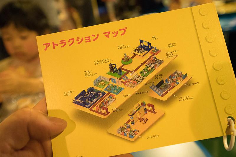 LEGOLAND_DISCOVERYCENTER_TOKYO-54