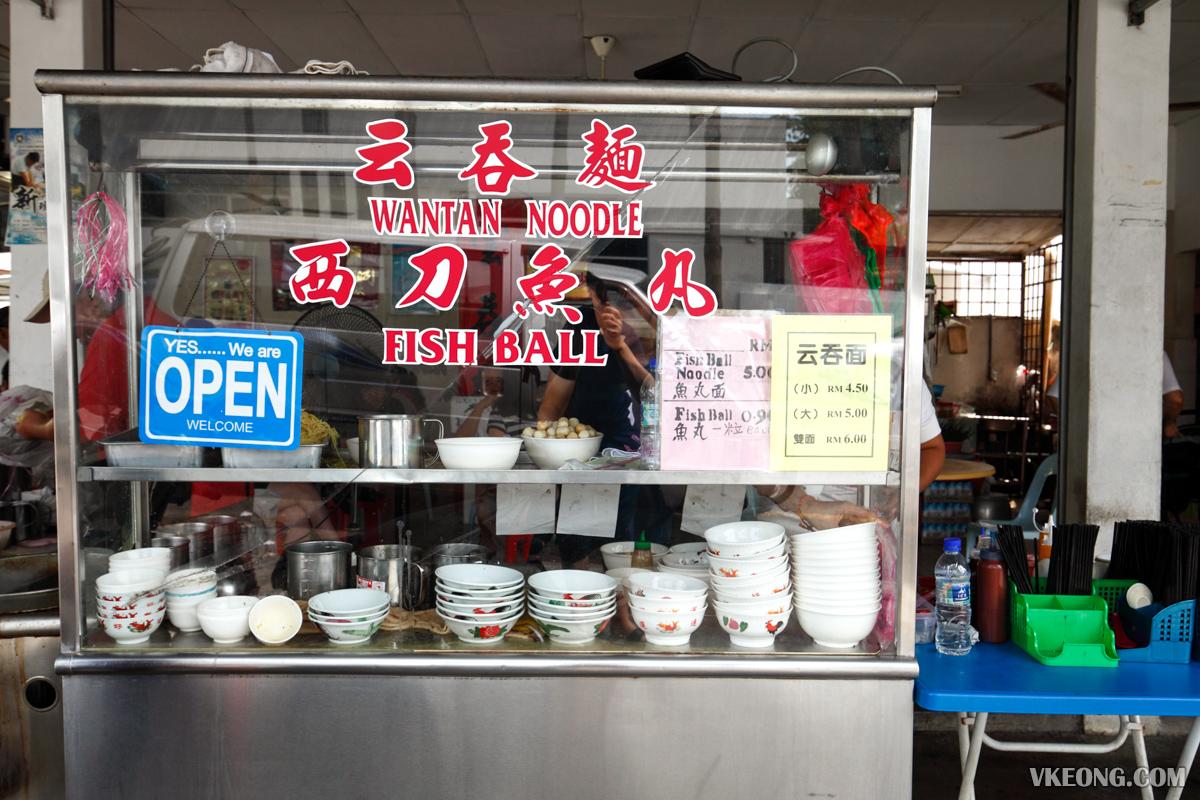 Wantan Noodle Fish Ball Noodle Stall Melaka