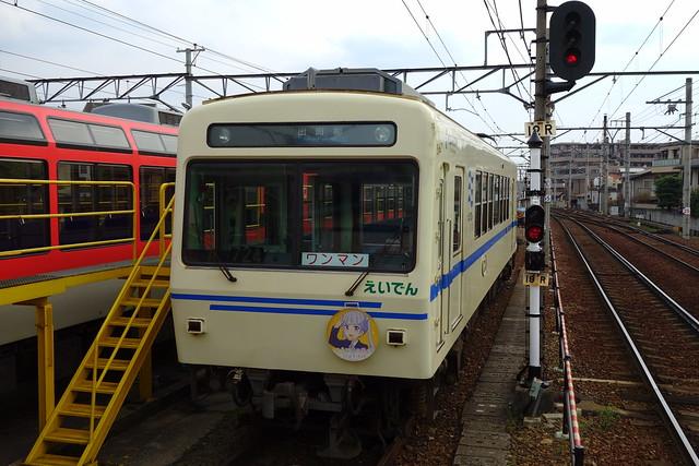 2017/04 叡山電車×NEW GAME! 2016アニメ版ラッピング車両 #54