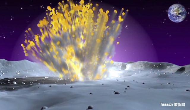 nasa-moon-blast-