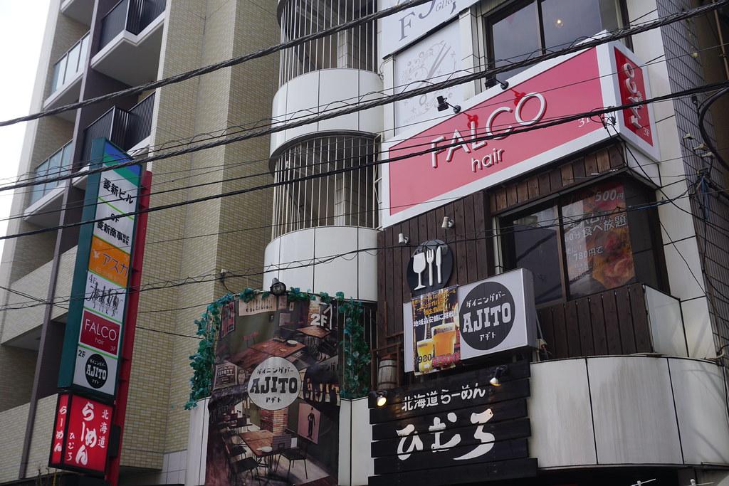 FALCO hair(練馬)