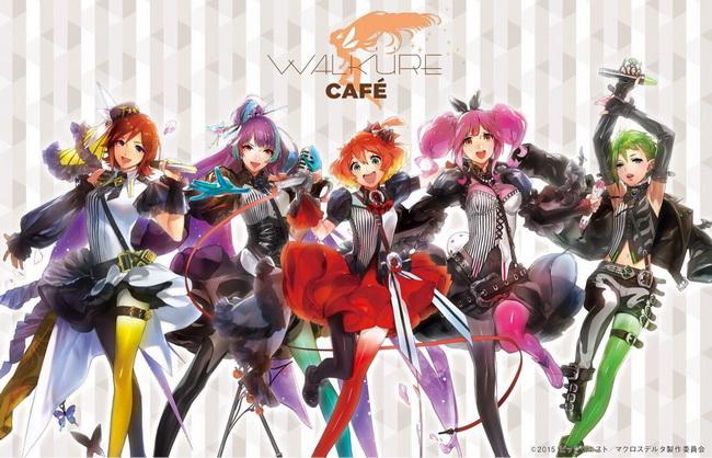 WALKÜRE CAFÉ_01