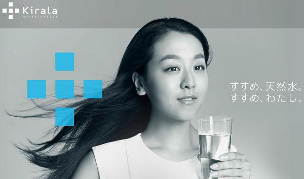 炭酸水が作れる「キララ」ウォーターサーバーのCMに浅田真央が出演!