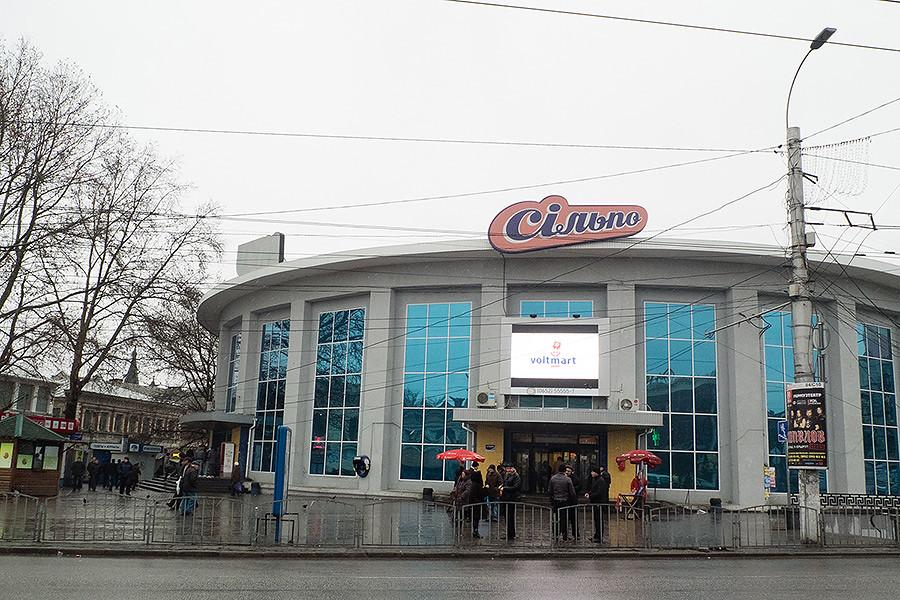 simferopol_22